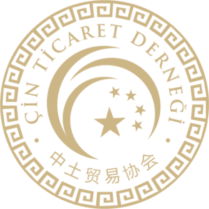Çin ticaret derneği